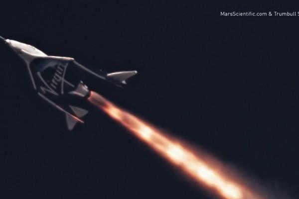 Rocket powered flight